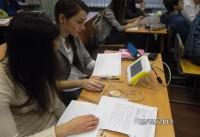 Использование на занятиях цифровой лаборатории