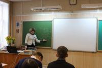 """Фото занятия """"Избранные вопросы элементарной математики"""""""
