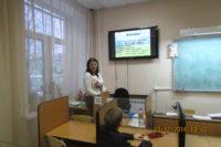 Фото занятия Английский язык без границ