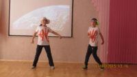 """Фото занятия """"Технологии современного танца"""""""