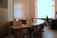 Кабинет инклюзивного образования