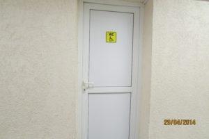 Вход в туалет для инвалидов
